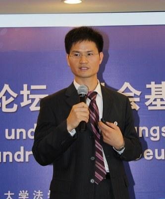 Bild Xie Libin.jpg