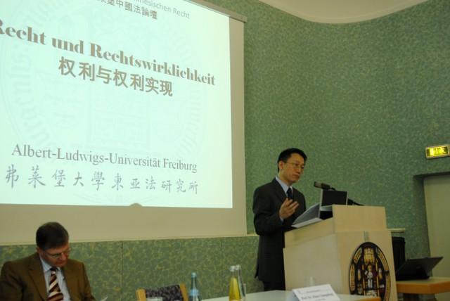 Zhou Changzheng