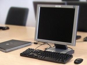 CIP-Pool Arbeitsplatz 2008